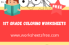 1st Grade Coloring Worksheets