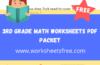 3rd Grade Math Worksheets pdf Packet