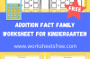 ADDITION FACT FAMILY WORKSHEET FOR KINDERGARTEN